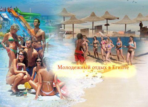 ispaniya-seks-turizm