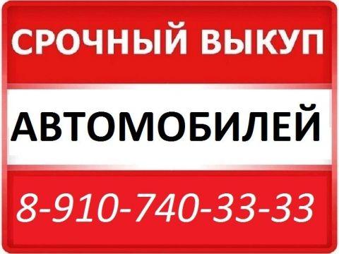 Займы под залог ПТС в Крыму