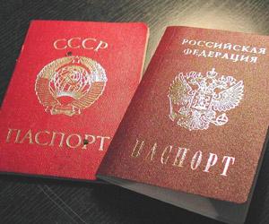 Загранпаспорт новосибирск через госуслуги