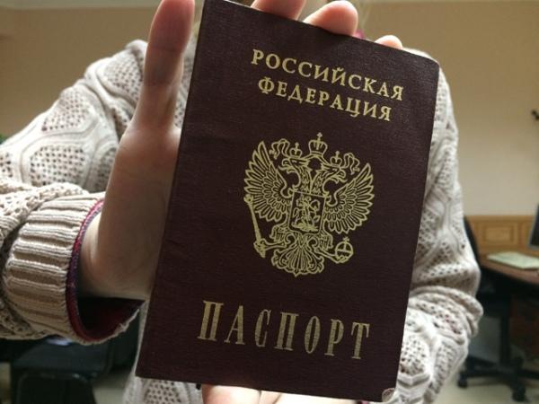 Потеряла паспорт как сделать новый