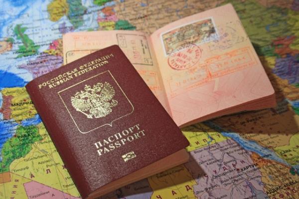 Заявление для получения загранпаспорта старого образца