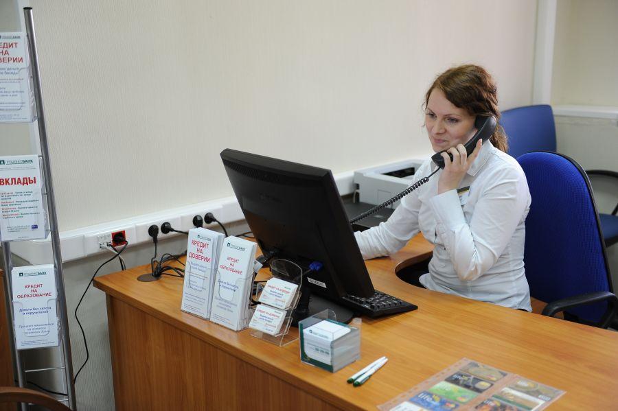 Тульская область найти работу пенсионеру